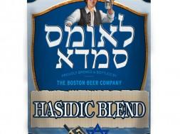 sam adams hasidic blend